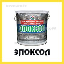 Цветные пропитки для бетона купить морозостойкость бетона добавки