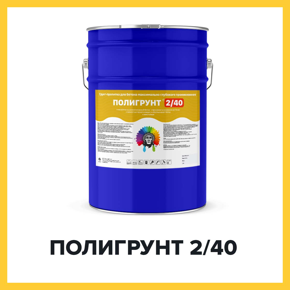 Купить пропитку для бетона от влаги характеристики раствора кладочного цементного марки 100