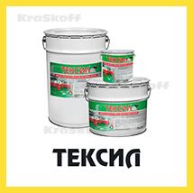 Купить краску для бетона для наружных работ в москве обработка бочки цементным раствором